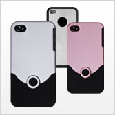 Customizable iPhone Cases
